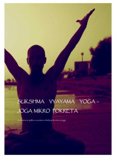 Sukshma Vyayama Yoga